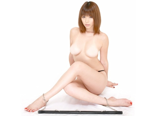 SMart Spreader Bar