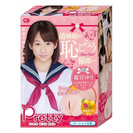 Pretty Yuri Shinomiya Adult Video Star Onahole