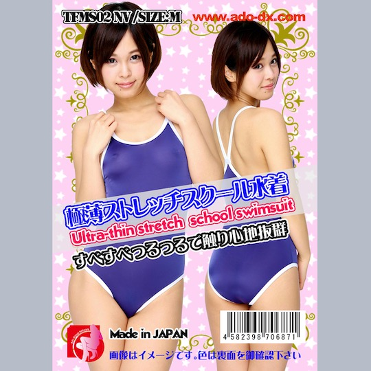 Ultra-Thin Stretchy School Swimsuit Navy