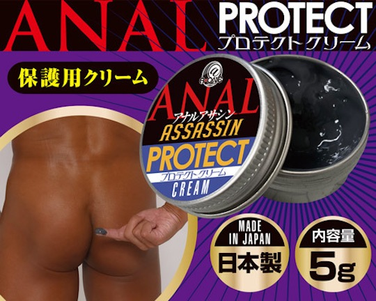 Anal Assassin Protect Cream