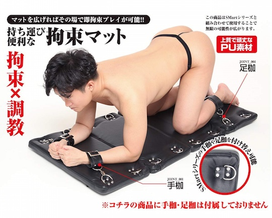 SMart Restraint Sex Mat