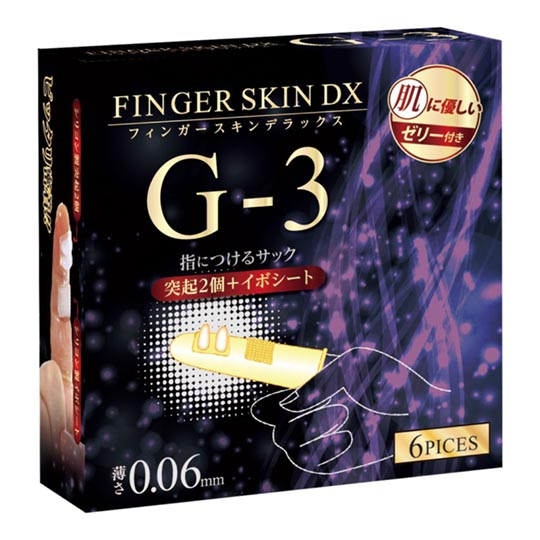 Finger Skin Deluxe Finger Condoms