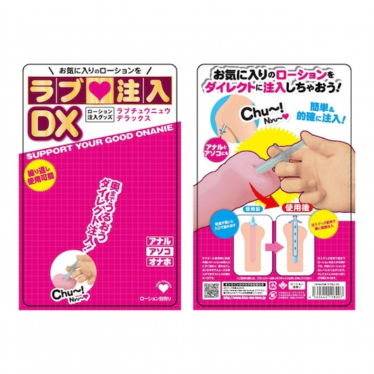 Love Injection DX Onahole Lubricant Insertion Syringe