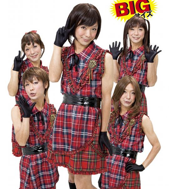 AKB48 Akihabara Crossdresser Cosplay Costume Set
