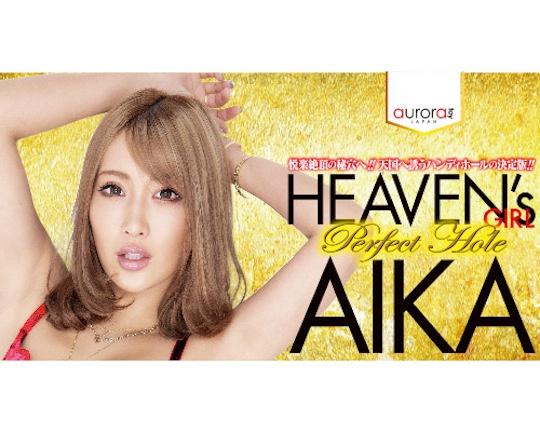Heavens Girl Perfect Hole Aika Masturbator