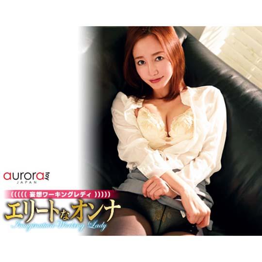 Yu Shinoda OL Office Lady Porn Star Onahole