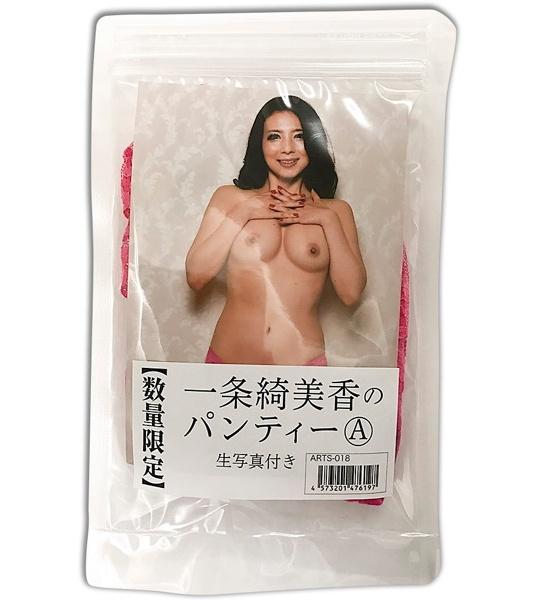 Pantie porn star used