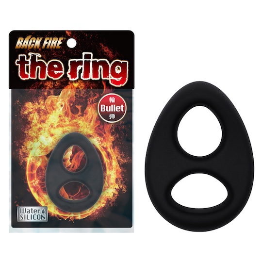 Back Fire the Ring Bullet