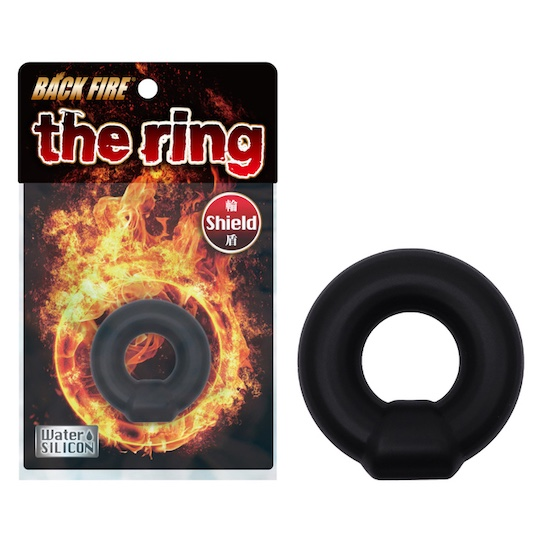 Back Fire the Ring Shield