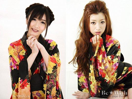 Yacho Emaki Japanese Costume