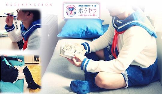 Boku Sera Male Sailor School Uniform