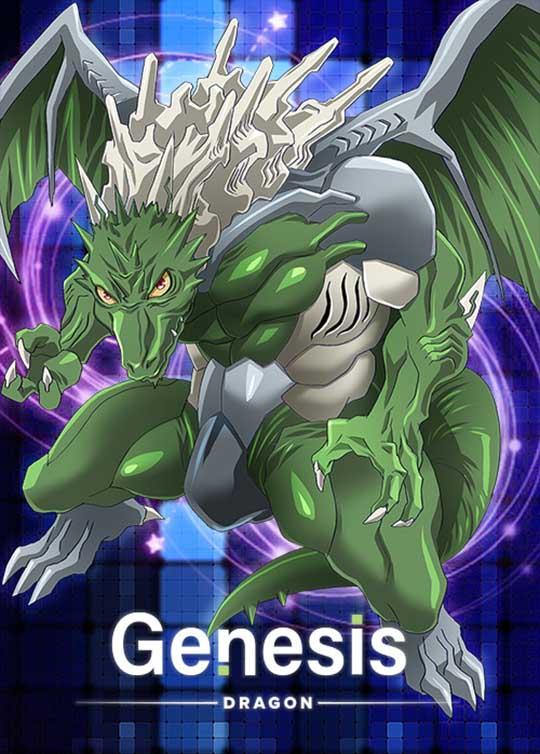 Amazing Beasts Genesis Dragon Dildo