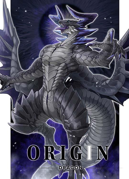 Amazing Beasts Origin Dragon Dildo