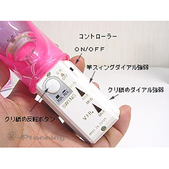 Daimaoh Original Clit Tornado Vibrator