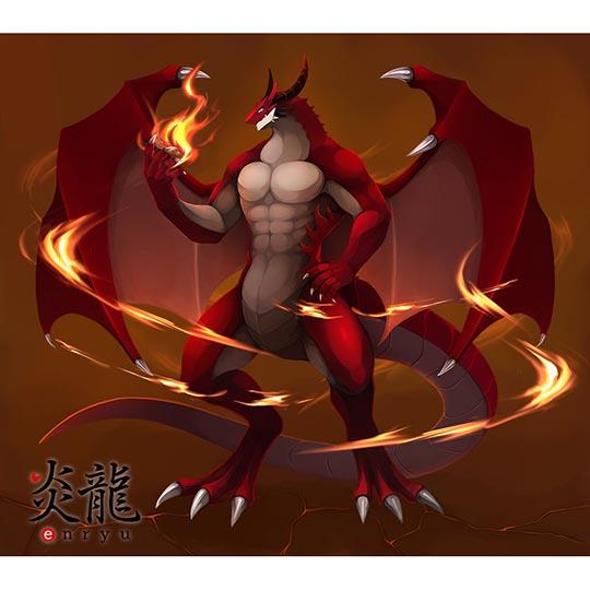 Amazing Beasts Flame Dragon Slim Dildo
