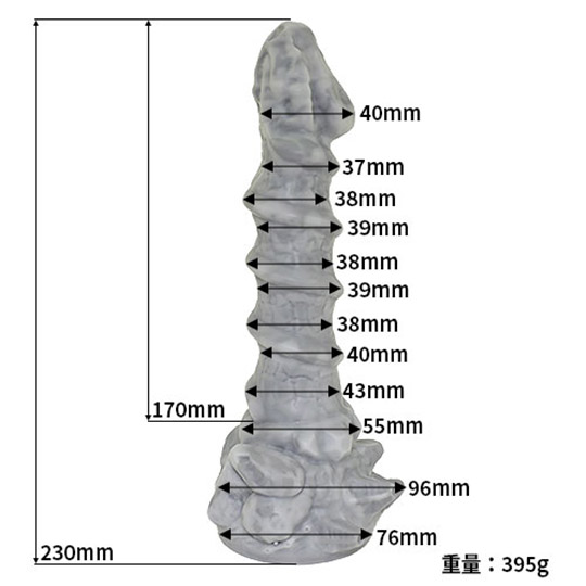 Amazing Beasts Rock Dragon Dildo