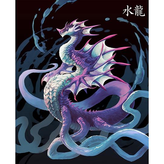 Amazing Beasts Suiryu Water Dragon Anal Dildo