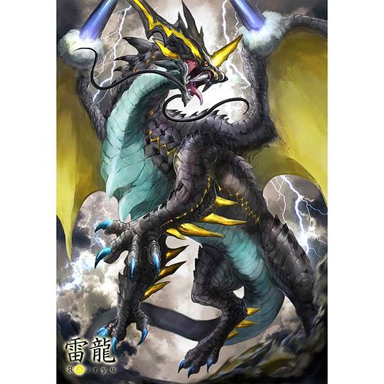 Amazing Beasts Thunder Dragon Dildo