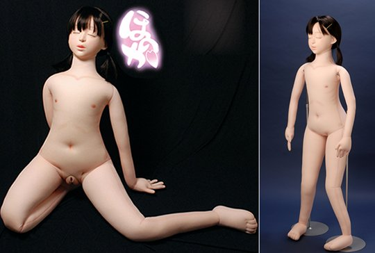 flat chest love dolls