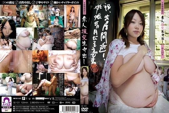Amateur Japanese Girl Pregnant Student Nakadashi features a mammoth two-hour ...