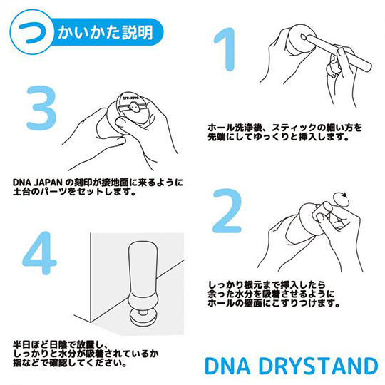 DNA Drying Stand for Onaholes
