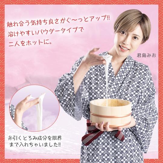 Torotoro Bath Lube Powder Tsutenkaku no Yu
