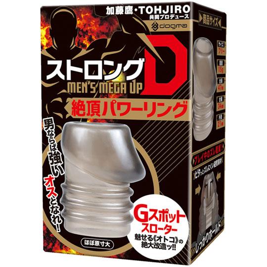 Strong D Mens Mega Up G-Spot Slaughter Cock Ring