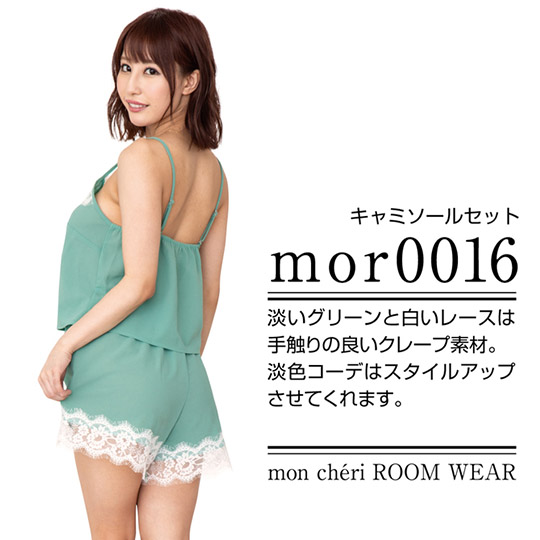 Mon Cheri Roomwear Green Pajama Set