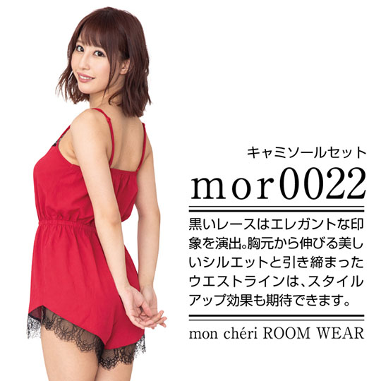 Mon Cheri Roomwear Red Rompers with Black Lace Trim