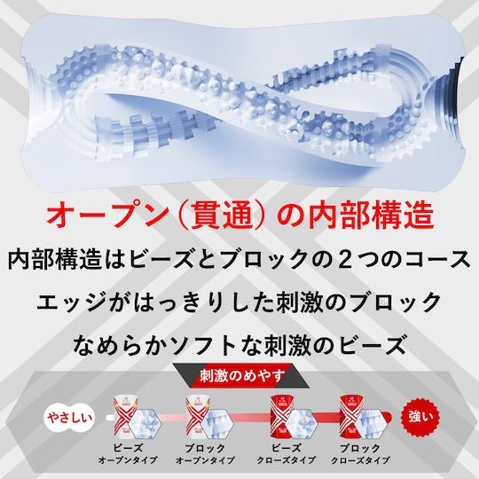 メンズマックス クロス オープン (貫通)
