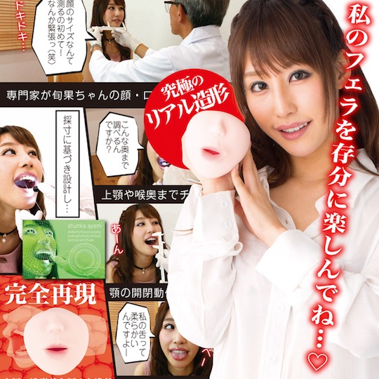 Gokusen Fela Shunka Ayami Porn Star Blowjob Onahole