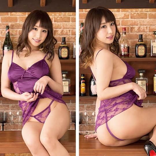 Mon Cheri Sexy Lingerie Purple Lace Camisole-Thong