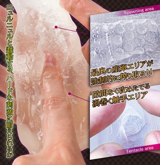 Sperm Absorber Scylla-chan Onahole
