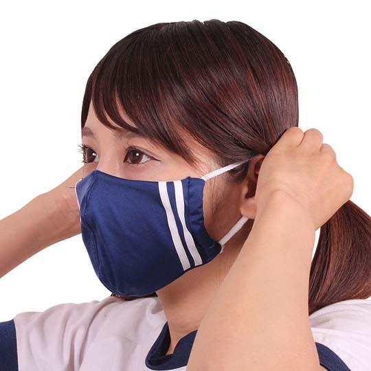 My High School Girls Bloomers Mask