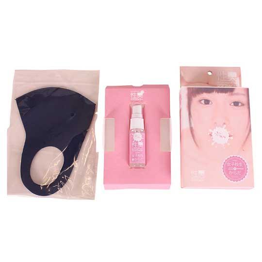 Sei-Syu Bukkake Mask Shower Schoolgirl Body Scent