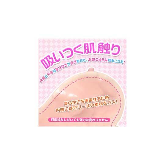 Hybrid Bakunyu-chan Paizuri Bust and Holes