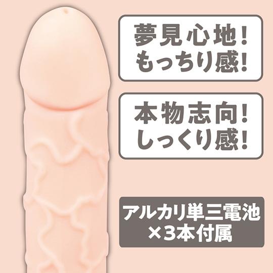 Dosukebe Senyo Realistic Soft Vibrating Dildo