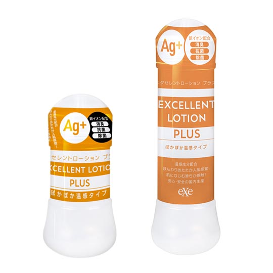 Excellent Lotion Plus Warming Type Ag+ Lubricant