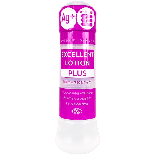 Excellent Lotion Plus Maca and Ginger Extracts Lubricant (Large)