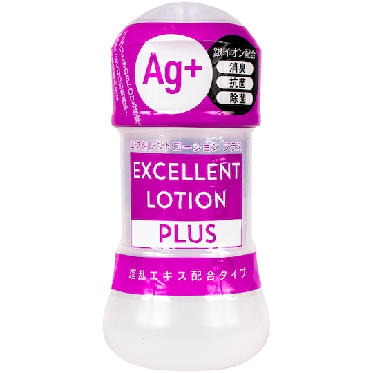 Excellent Lotion Plus Maca and Ginger Extracts Lubricant (Small)