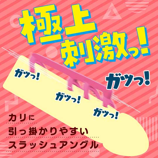 Gimmick-kari-rich Onahole