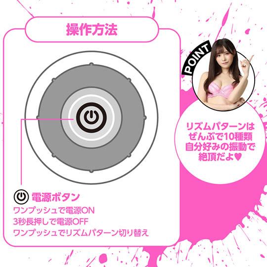 Horny JAV Actress Arina Hashimoto Orgasm Big Vibrating Dildo
