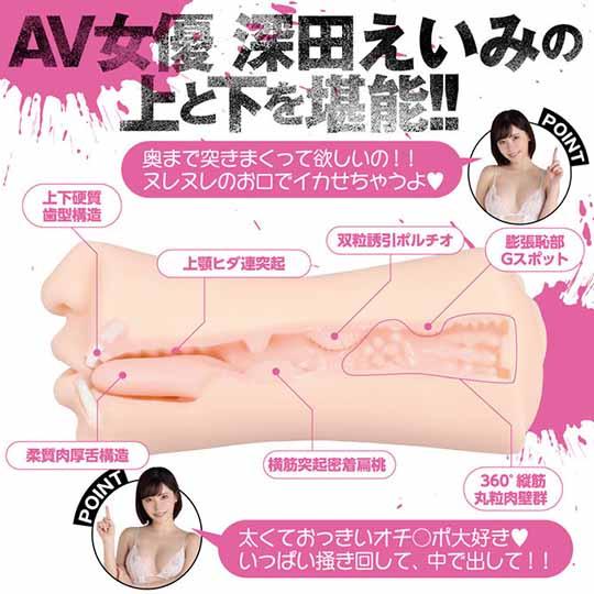 Horny JAV Actress Eimi Fukada Blowjob Mouth Pussy Onahole
