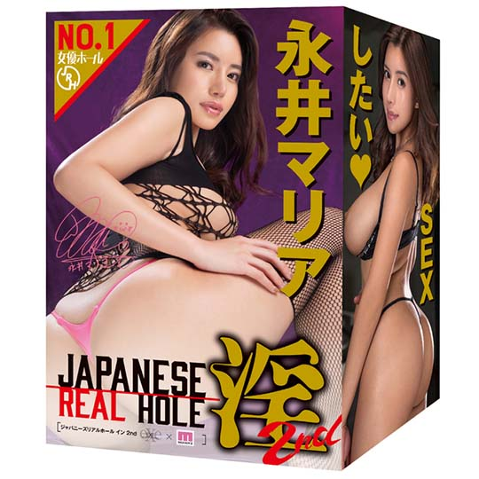 Japanese Real Hole Indecent 2nd Maria Nagai