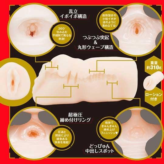 Japanese Real Hole Indecent 2nd Mayuki Ito