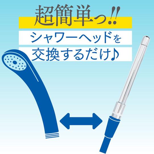 Onawash Showerhead Attachment