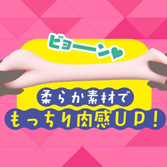 Puni Mitsu Onahole Soft