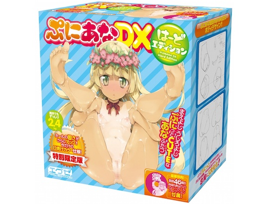 Puni Ana DX Onahole Hard Edition