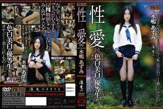 Japanese flexible porn-2989