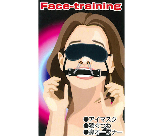 Face Trainer Bondage Restraint Set